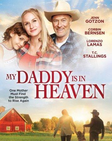 Мой папочка в раю скачать фильм бесплатно в хорошем качестве