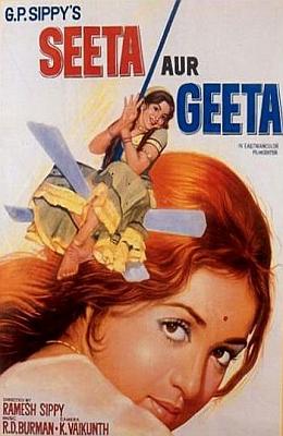 Зита и Гита (1972) » Советские фильмы смотреть онлайн