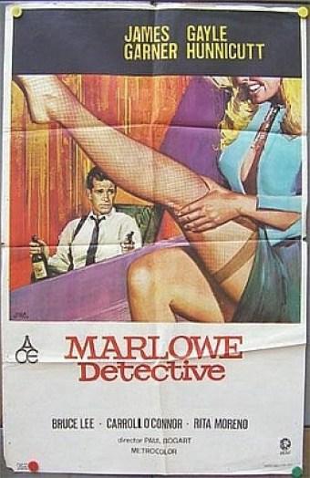 Марлоу (1969)