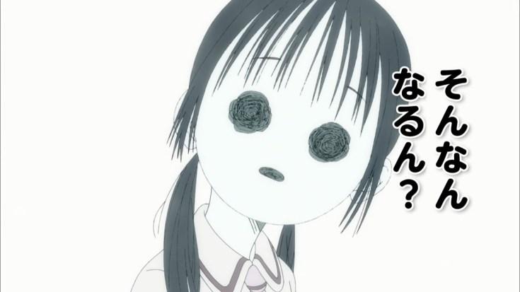 """Adegan Hanako saat mengatakan """"Bisa Kayak Gitu?"""""""