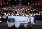 Keseruan Nonton Girls und Panzer das Finale - @akiba-souken