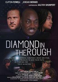 Неогранённый алмаз (2018) смотреть онлайн фильм в хорошем ...