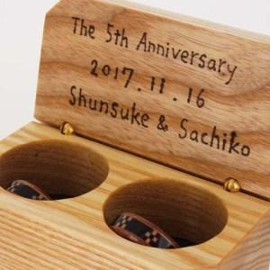 木婚式 ギフト