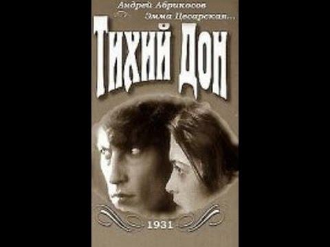 Тихий Дон / And Quiet Flows the Don (1931) фильм смотреть ...