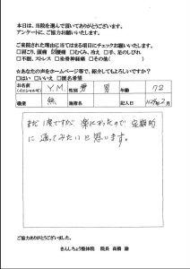 matuyasu