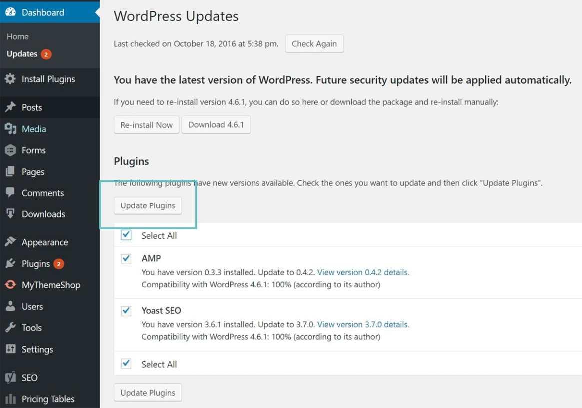 actualizar los plugins de wordpress