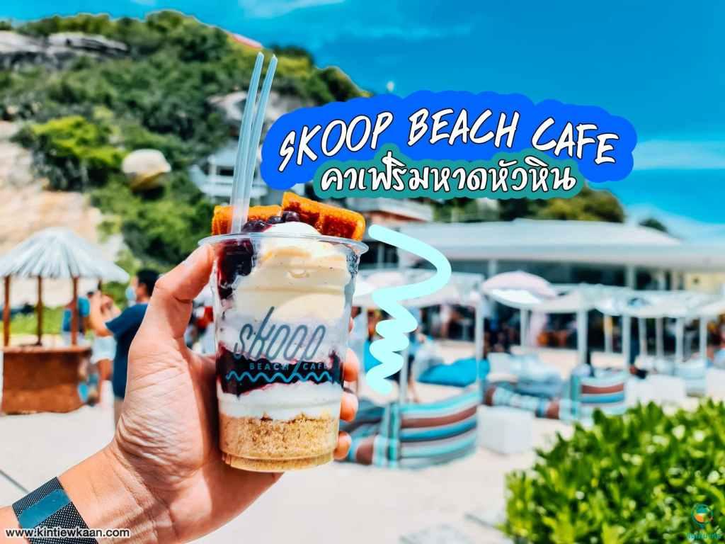 skoop beach cafe hua hin