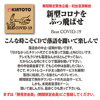 n-トップkintoto-beat350
