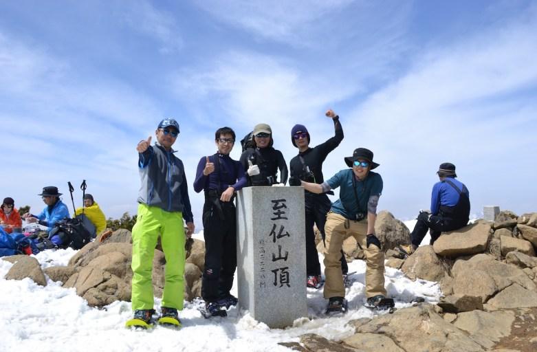 Level 1.0 バックカントリーツアー 20160424 至仏山