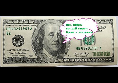 expresie opțiune atunci când bani