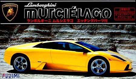 世界一セクシーなピンクのランボルギーニは諸星伸一氏デザインのカスタム・ムルシエラゴPortfolio