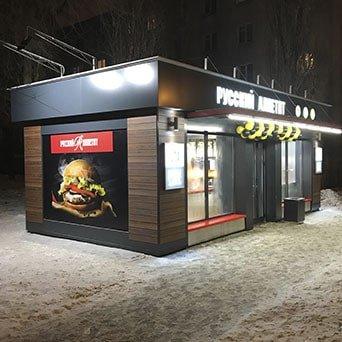 Торговые павильоны Воронеж