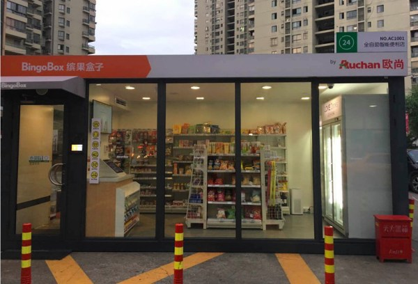Chinese Unmanned Stores