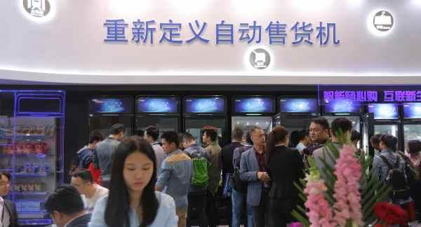 Asia Retail Show