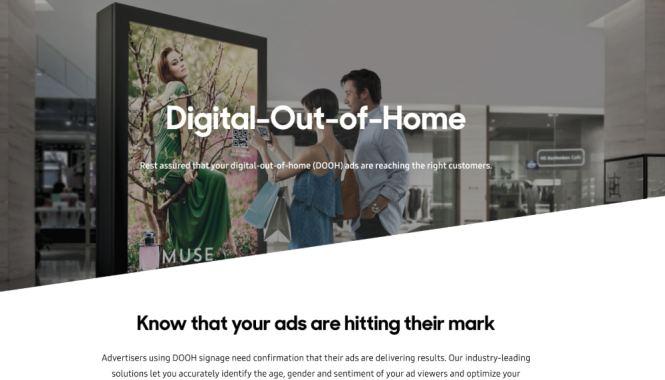 Samsung digital signage kiosk