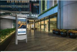 peerless smart city kiosk image