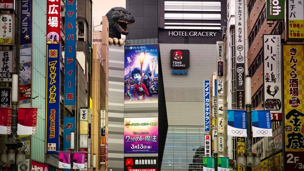 Godzilla en Japón