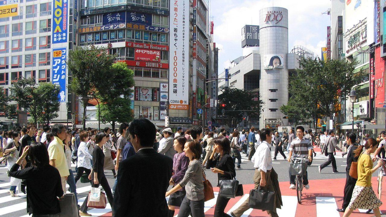Gente en Shibuya