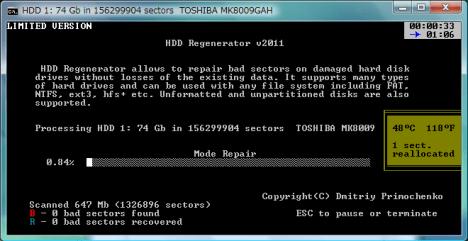 HDD Regerator CUI操作3