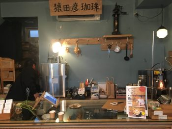 猿田彦珈琲@恵比寿店のおもてなし力が神レベルだった