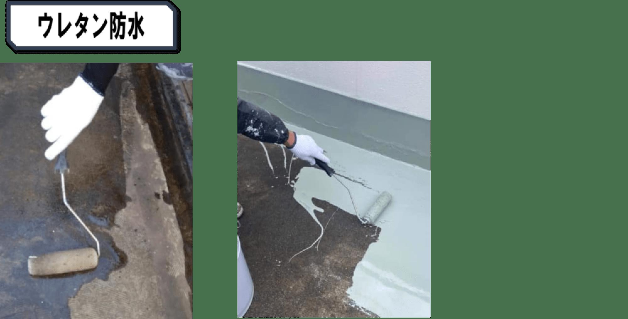 徳島県,徳島市のベランダウレタン防水塗装写真