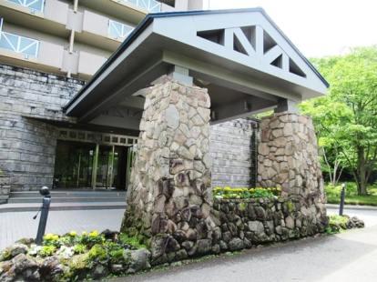 hotel_villa-kitakaruizawa-mon