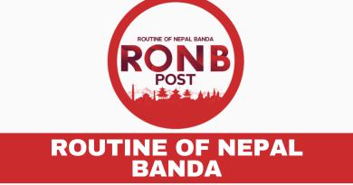 Routine of Nepal Banda Page Logo
