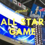 オールスターゲーム2018チケット情報!開催地と日程、テレビ放送時間は?