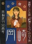 kirari-sticker-2