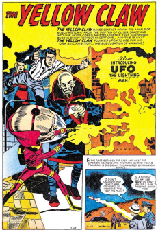15 - YC UFO
