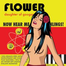 2011 - Flower by Mark Frauenfelder