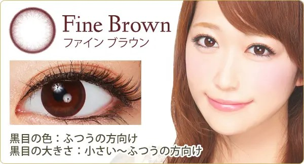 finebrown