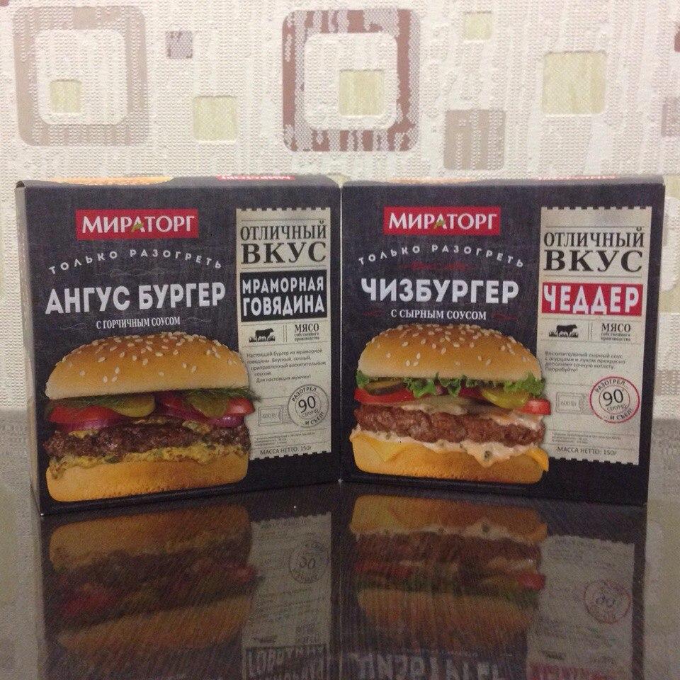 Ангус бургер и чизбургер от компании «Мираторг»