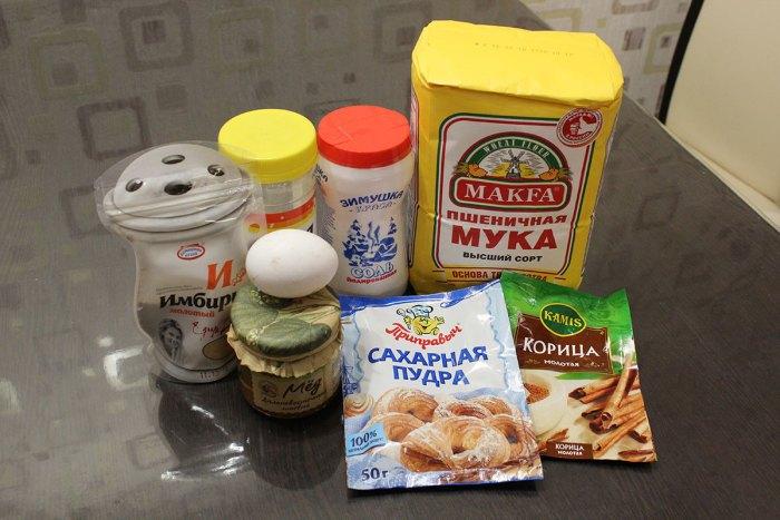 рецепт имбирные печенья
