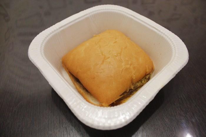 Бургер с томленой говяжьей шейкой