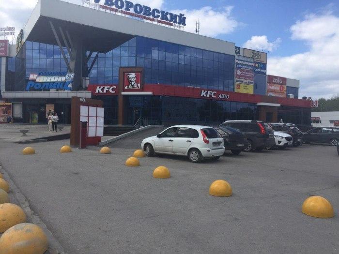 KFC пенза