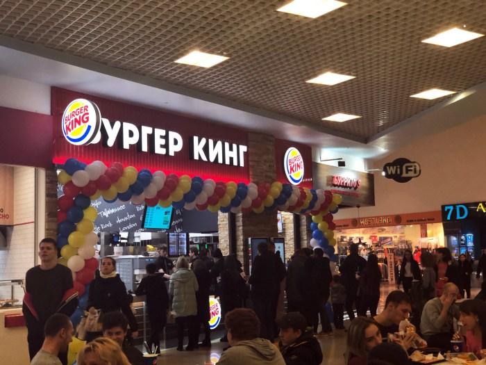 «Burger King» / («Бургер Кинг») в Пензе