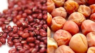 【ナイナイアンサー】梅干しひと手間&あずきスープレシピ!ラクやせ食材ダイエット!