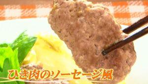 ④ひき肉のソーセージ風
