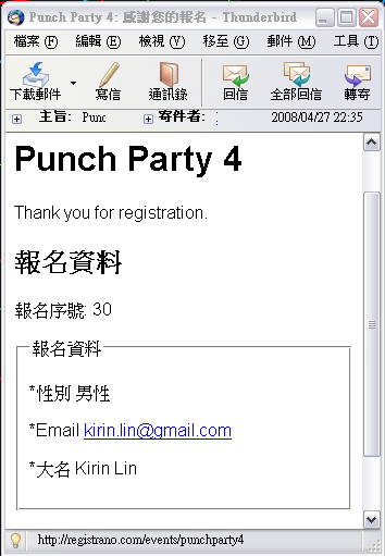 Punch Party 4