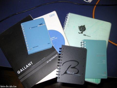 這幾年用的筆記本