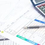 年末調整、家族の保険料控除や計算式も簡単解説!扶養控除等(異動)申告書、あなたとの続柄欄の書き方!