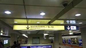 DSC_0205