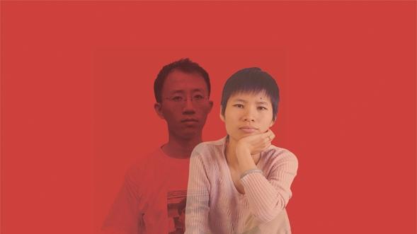 Kiinalainen-rakkaustarina