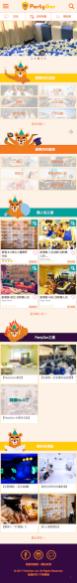 Mobile - Homepage