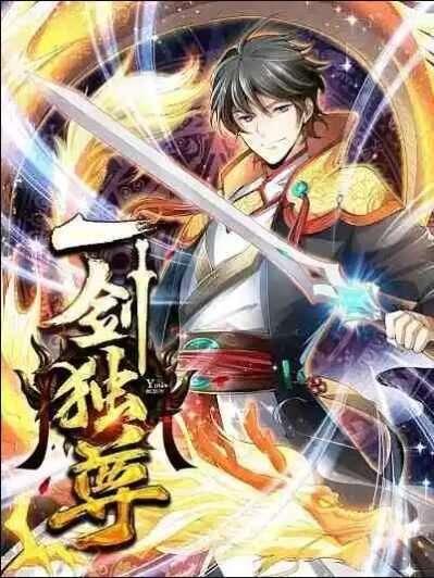 Domination One Sword