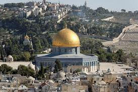 Dome of The Rock atau Kubatu Shakhrakh
