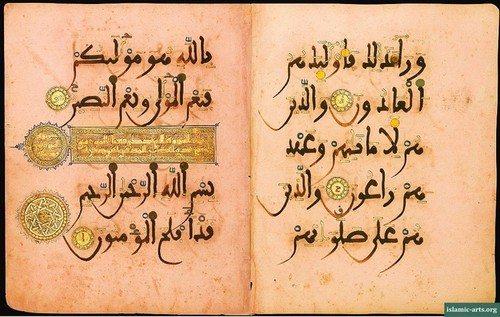 Salah satu contoh tulisan tangan.