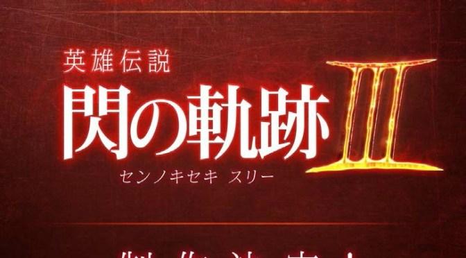 [Admin] New Tag: Sen no Kiseki III