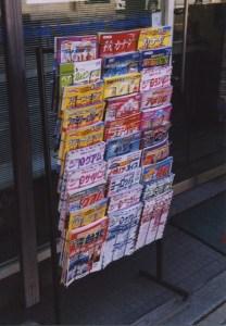 Kyoto 2000